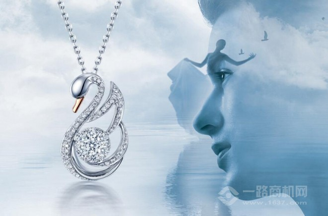 诗普琳珠宝