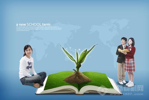 瑞德蓝国际教育加盟