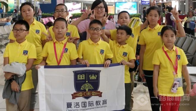 夏洛國際教育加盟