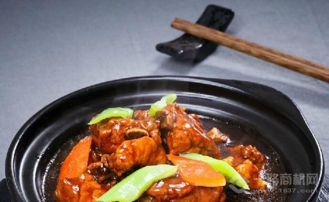 好味至黄焖鸡米饭加盟