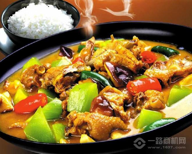 好味至黄焖鸡米饭