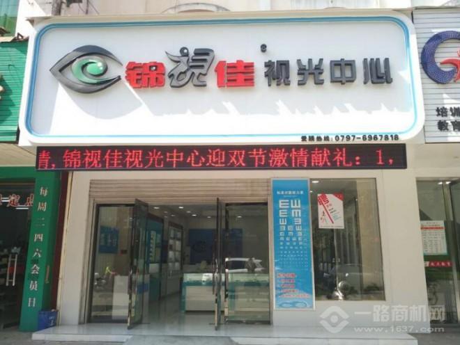 锦视佳千赢国际app手机下载安装