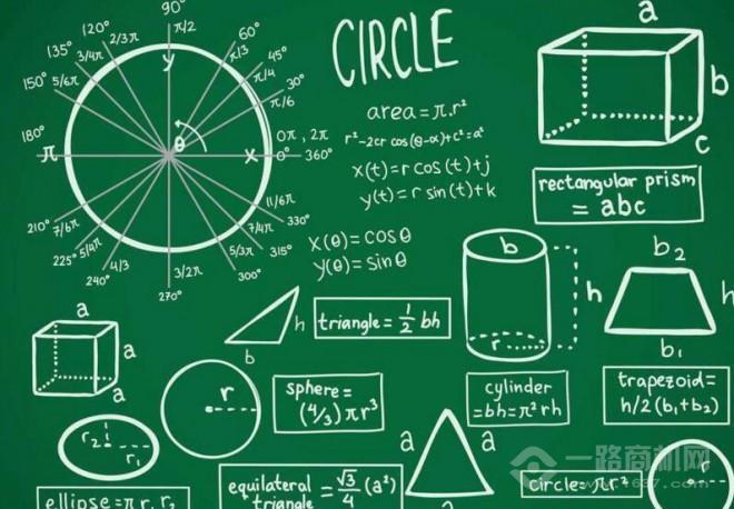 菲爾茲數學加盟