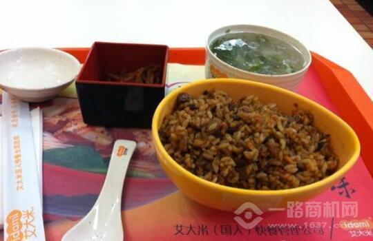 艾大米中式快餐加盟