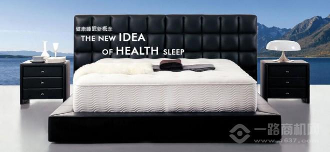 眠之堡床垫加盟