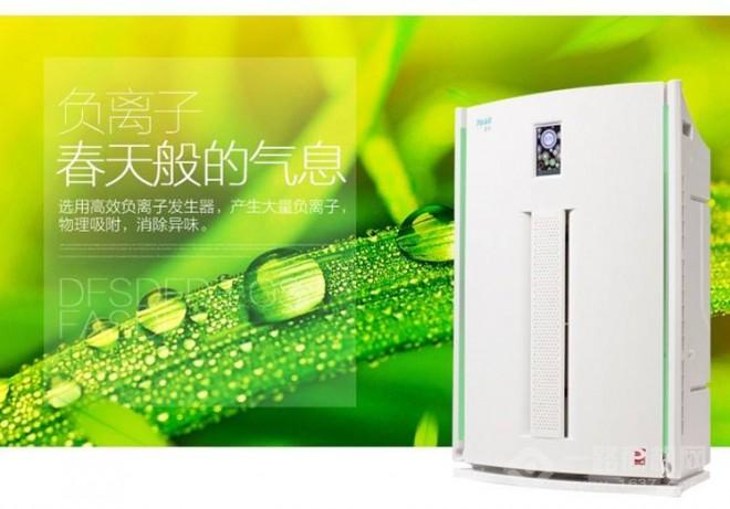宜悅空氣凈化器加盟