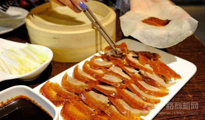 京师傅卷饼烤鸭