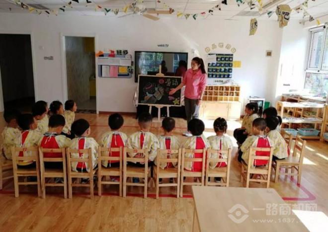 沃德蘭東大幼兒園加盟