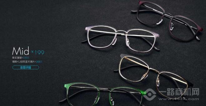 伊视可眼镜加盟