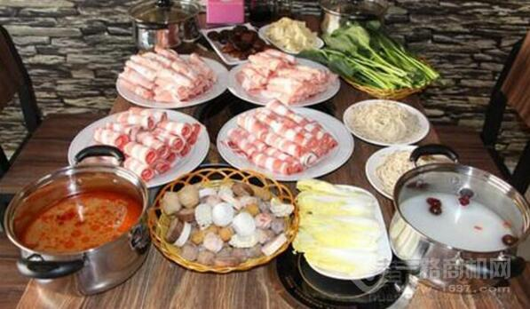 三俞竹苑火鍋