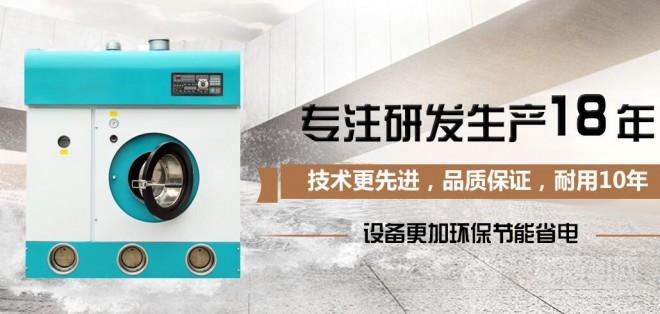 澳zhi洗衣生活馆