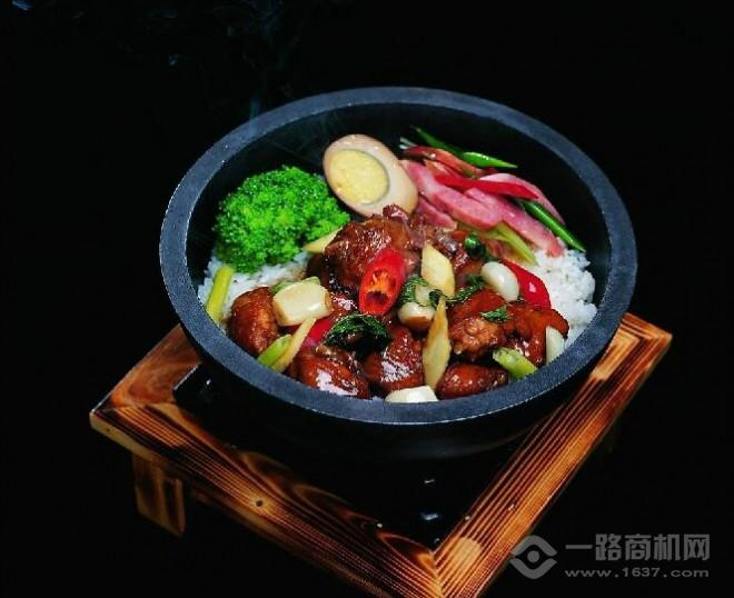 水诚砂锅饭