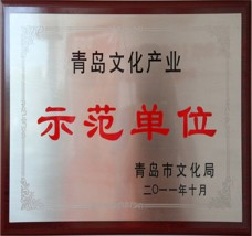 天物坊陶藝