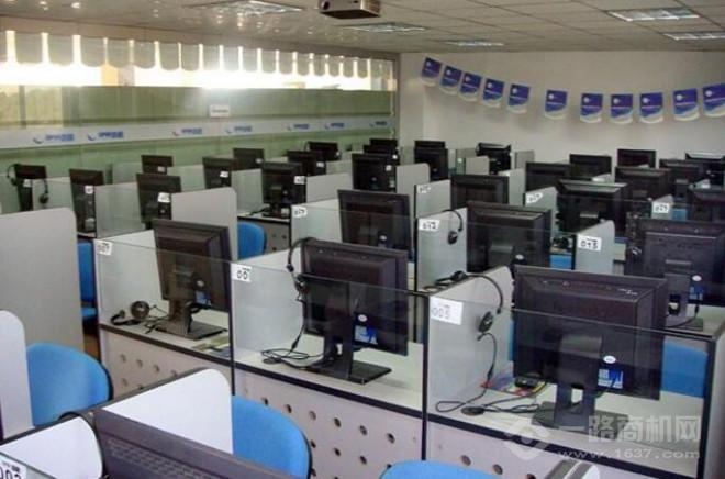 奧鵬遠程教育中心