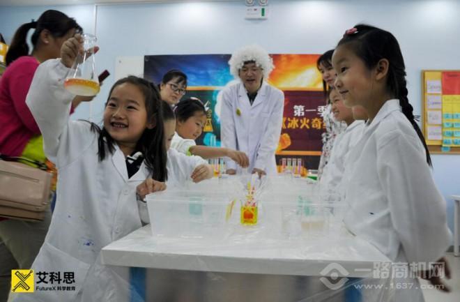 艾科思少兒科學教育加盟