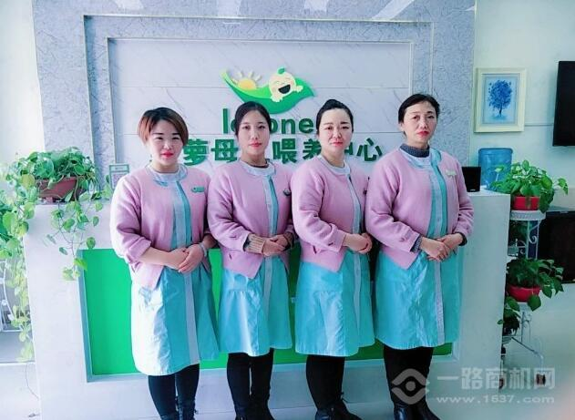 绿萝母乳喂养中心