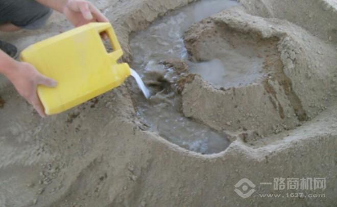 勞亞爾防水