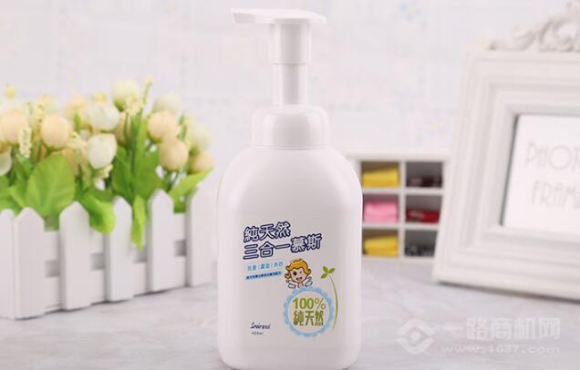 圣尼爾母嬰洗護產品
