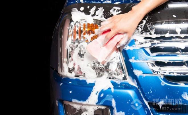 洁力小熊洗车