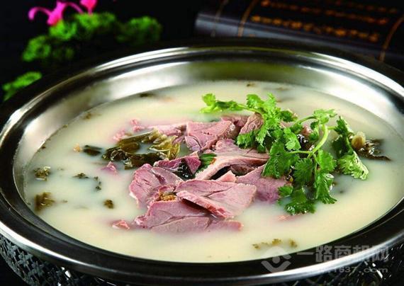 百寿坊羊肉汤