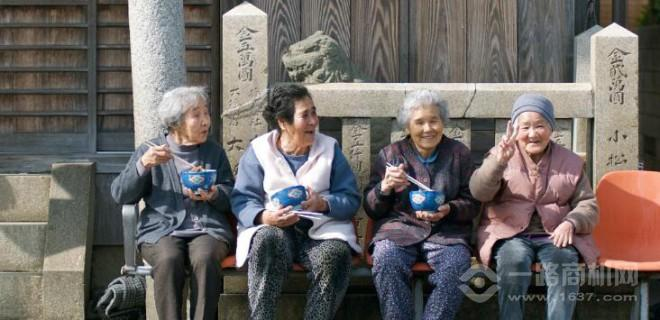 淡路島牛丼飯加盟