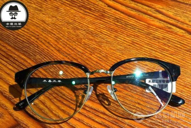 木易三羊眼镜