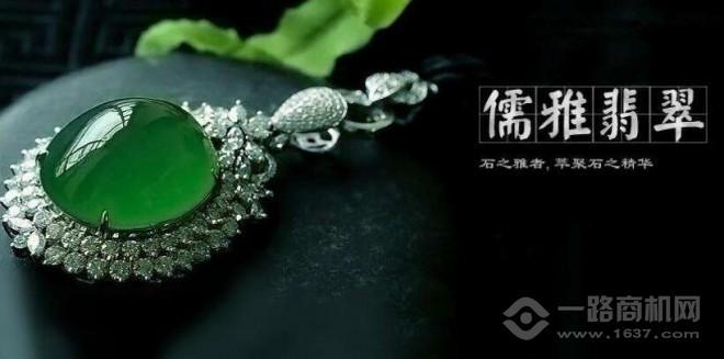 金翠福珠寶加盟
