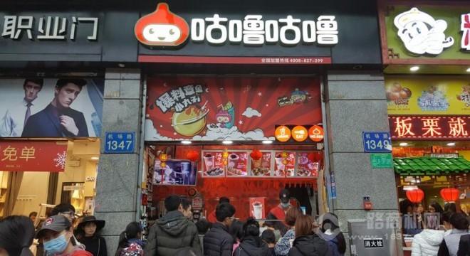 咕噜咕噜千赢国际app手机下载安装