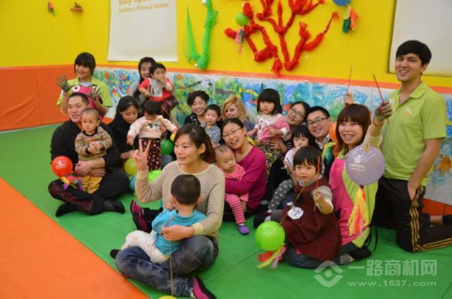 贝比嘉国际早教中心