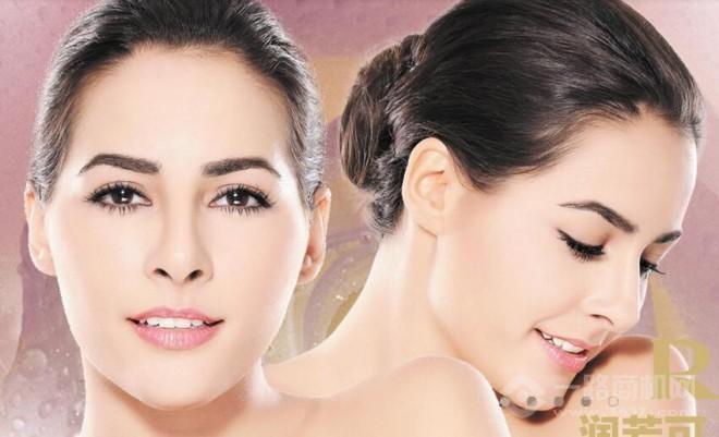 润芳可化妆品加盟