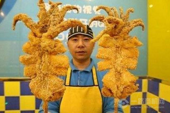 食界玩家轰炸大鱿鱼