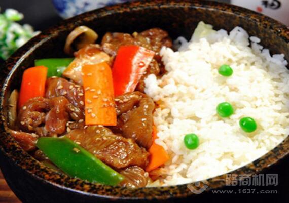 鑫香吉烤肉拌饭