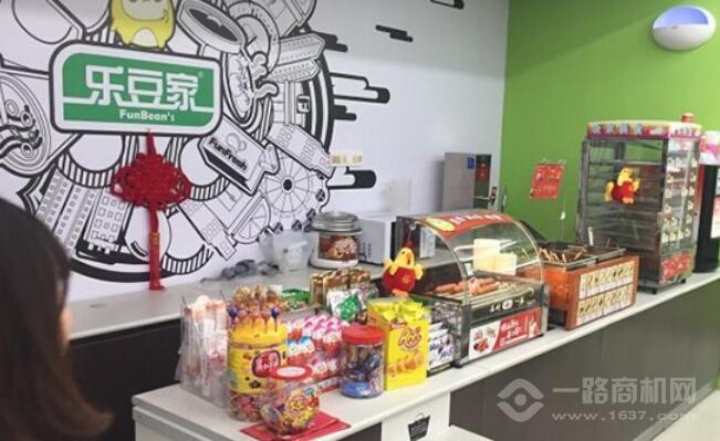 乐豆家便利店澳门银河网站