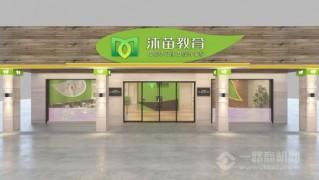 沐苗银河国际官网澳门银河网站店