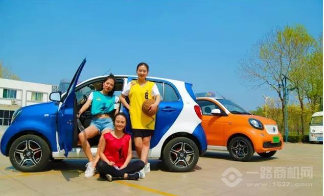 麗馳電動車加盟