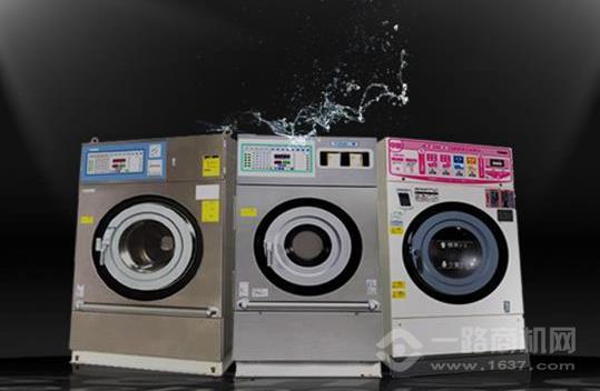 夫人樂洗衣