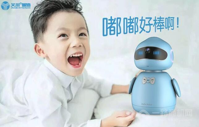 嘟嘟儿童机器人