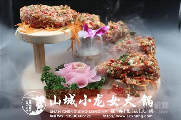 山城小龙女火锅加盟