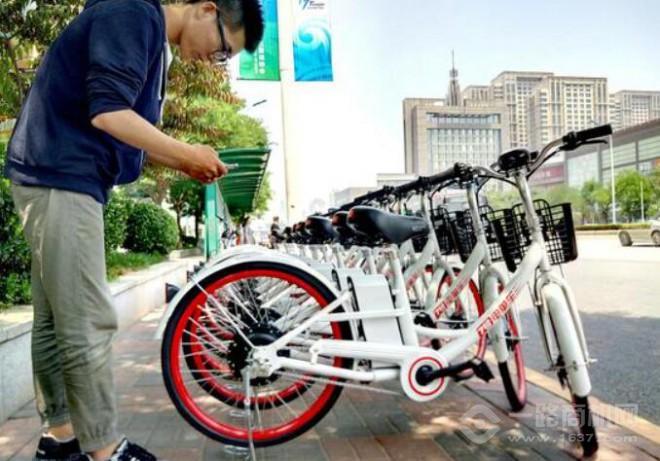 7號電單車加盟