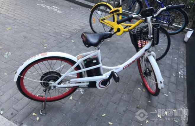 7號電單車