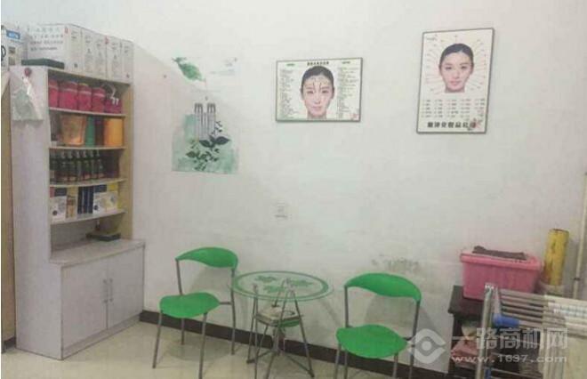 奢莲化妆品加盟