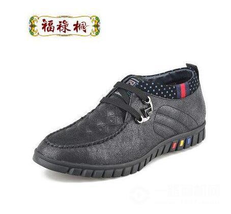 福禄桐老北京布鞋