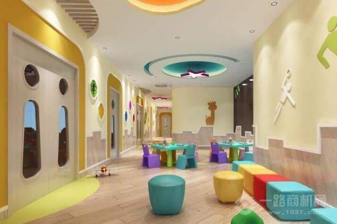 孩盟國際兒童公館