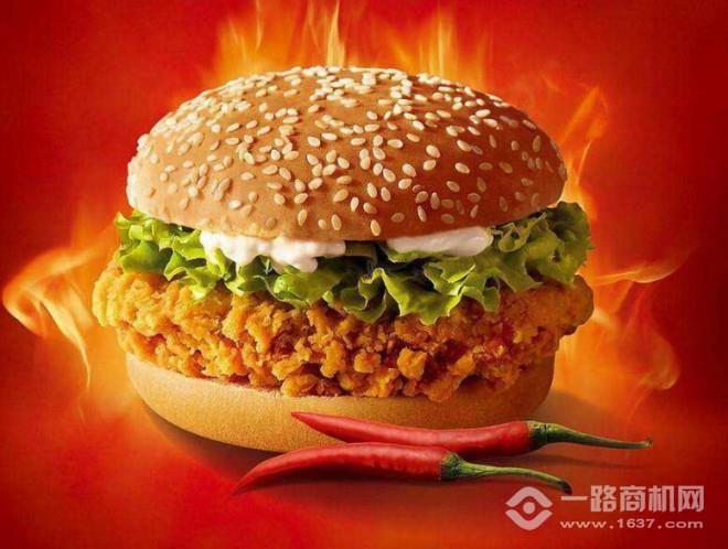 哈吉客漢堡