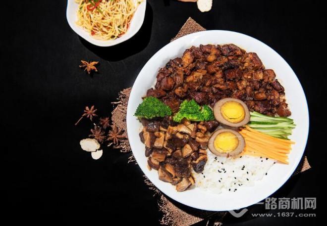 航语佳台湾卤肉饭加盟