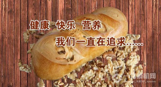谷禾列巴烘焙