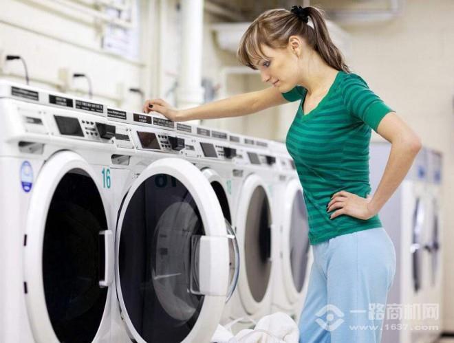 我來洗共享洗衣