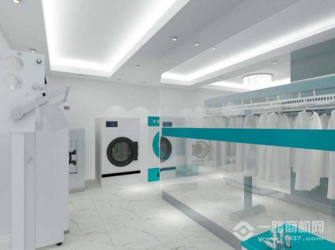 我來洗共享洗衣加盟