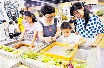 桌上时光儿童DIY手工坊 纸艺体验,开启休闲之旅图片