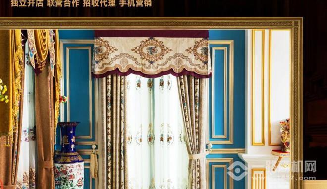 青鷹時代窗簾
